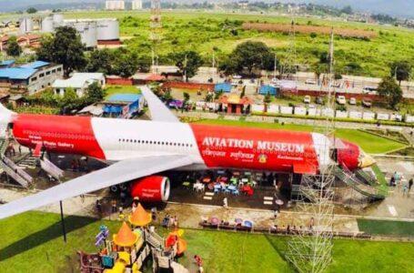 काठमाडौं र धनगढीका एयरक्राफ्ट म्युजियम आठ महिनापछि सञ्चालनमा