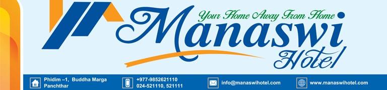 Manasi