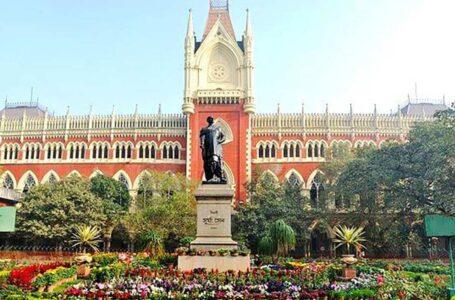 इलामका दुर्गाप्रसाद रिहा भएपछि कोलकाता उच्च अदालतले माग्यो असक्षम बन्दीहरूको सूची